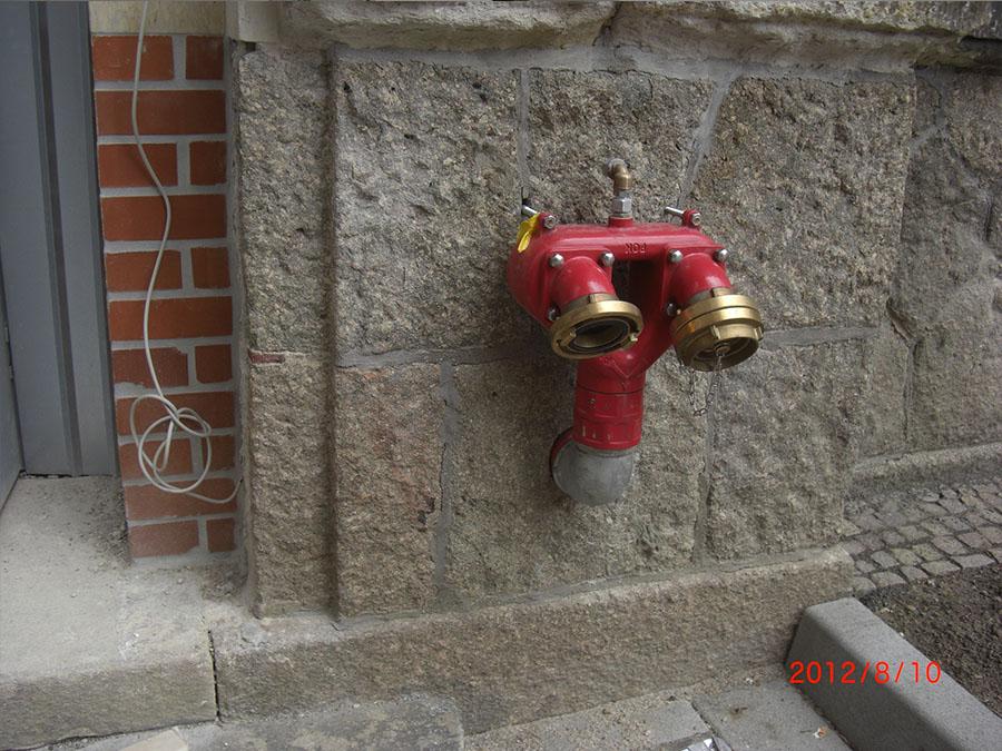Einspeisung Feuerwehr